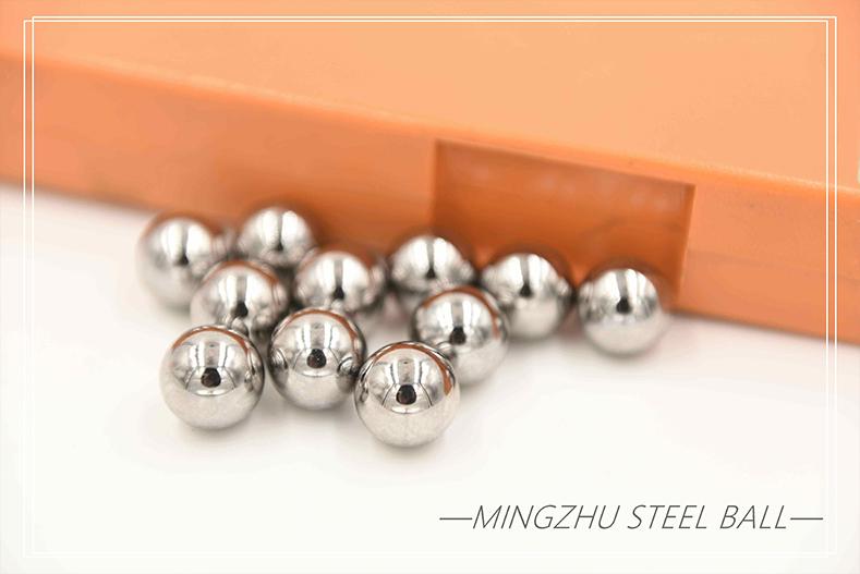 不锈钢钢球420φ11.0mm-11.9062mm