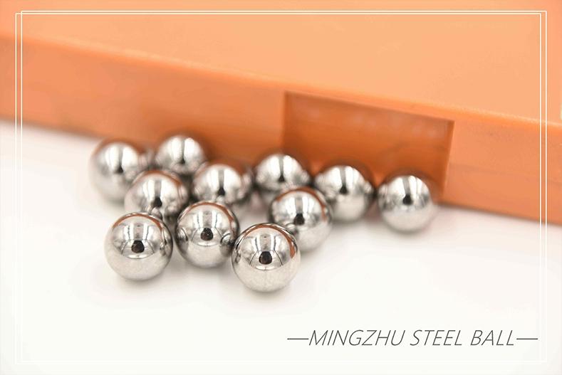 吴中不锈钢钢球420φ11.0mm-11.9062mm